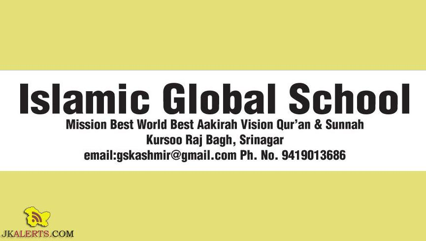 Teaching Jobs in Islamic Global School