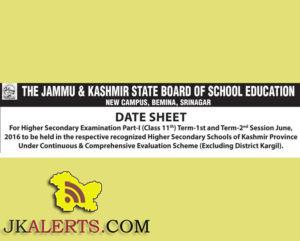 JKBOSE Class 11th Term-1 st and Term-2nd Session June, 2016 kashmir province
