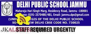 Teaching and Non teaching Jobs in Delhi Public School Jammu