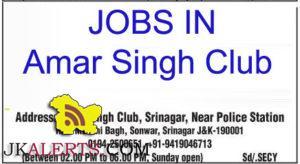 Various Jobs in Amar Singh Club, Srinagar