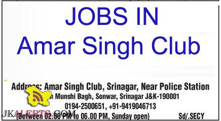 Various Jobs in Amar Singh Club, Srinagar