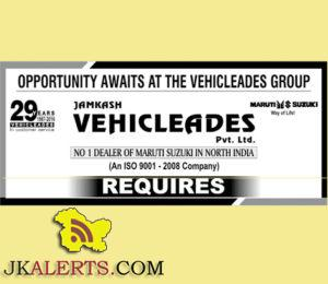 Jobs in Jamkash Vechicleads, Maruti Suzuki Dealership