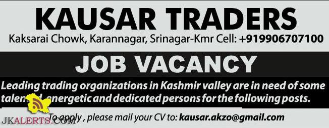 Depot Manager, Accounts Officer, Sales Officers, Computer Operator jobs in srinagar