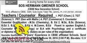 JOBS IN SOS HERMANN GMEINER SCHOOL