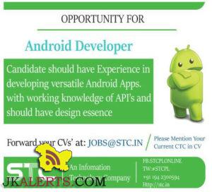 Required Android Developer in STC Srinagar