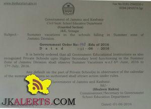 Summer Vacations in Jammu Division w.e.f 6th June, 2016 to 17th July