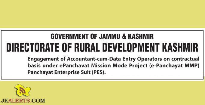 Accountant-cum-Data Entry Operator Jobs Assistant Commissioner Development Kashmir