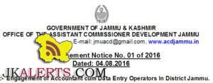ccountant cum Data Entry Operator Jobs in ACD Assistant Commissioner Development Jammu