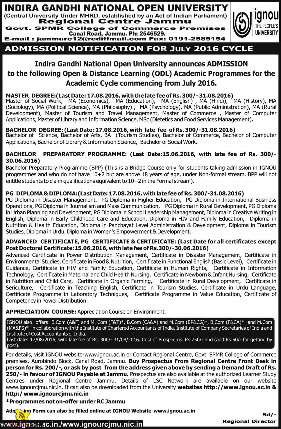 IGNOU Admission notification for July 2016 Cycle