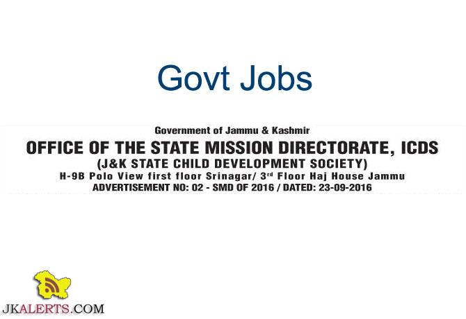 Integrated Child Development Services (ICDS) Jobs