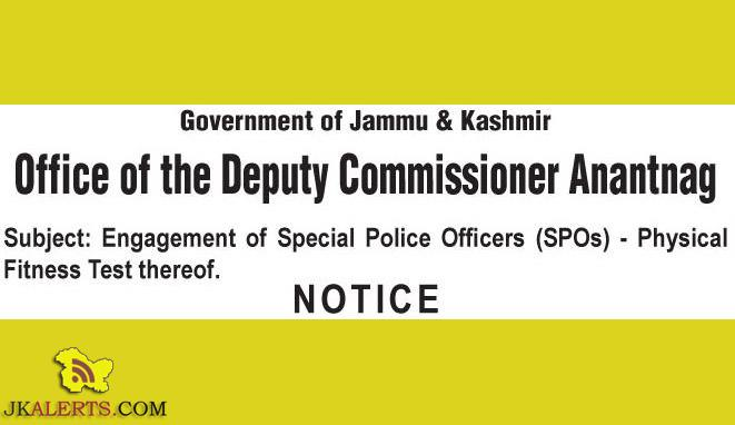 Special Police Officers (SPOs) Physical Fitness Test notification