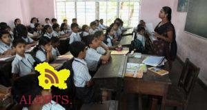 Teachers Recruitment New Rules