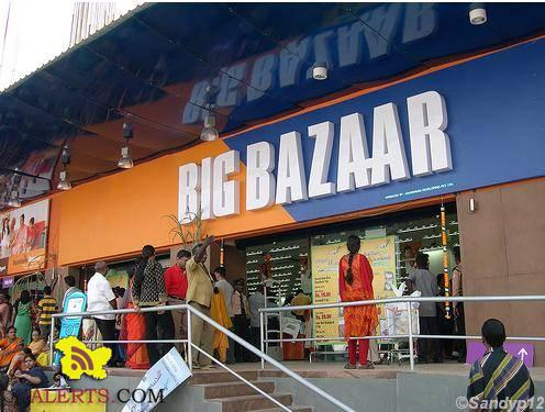 Recruitment Drive for BIG BAZAAR Jammu