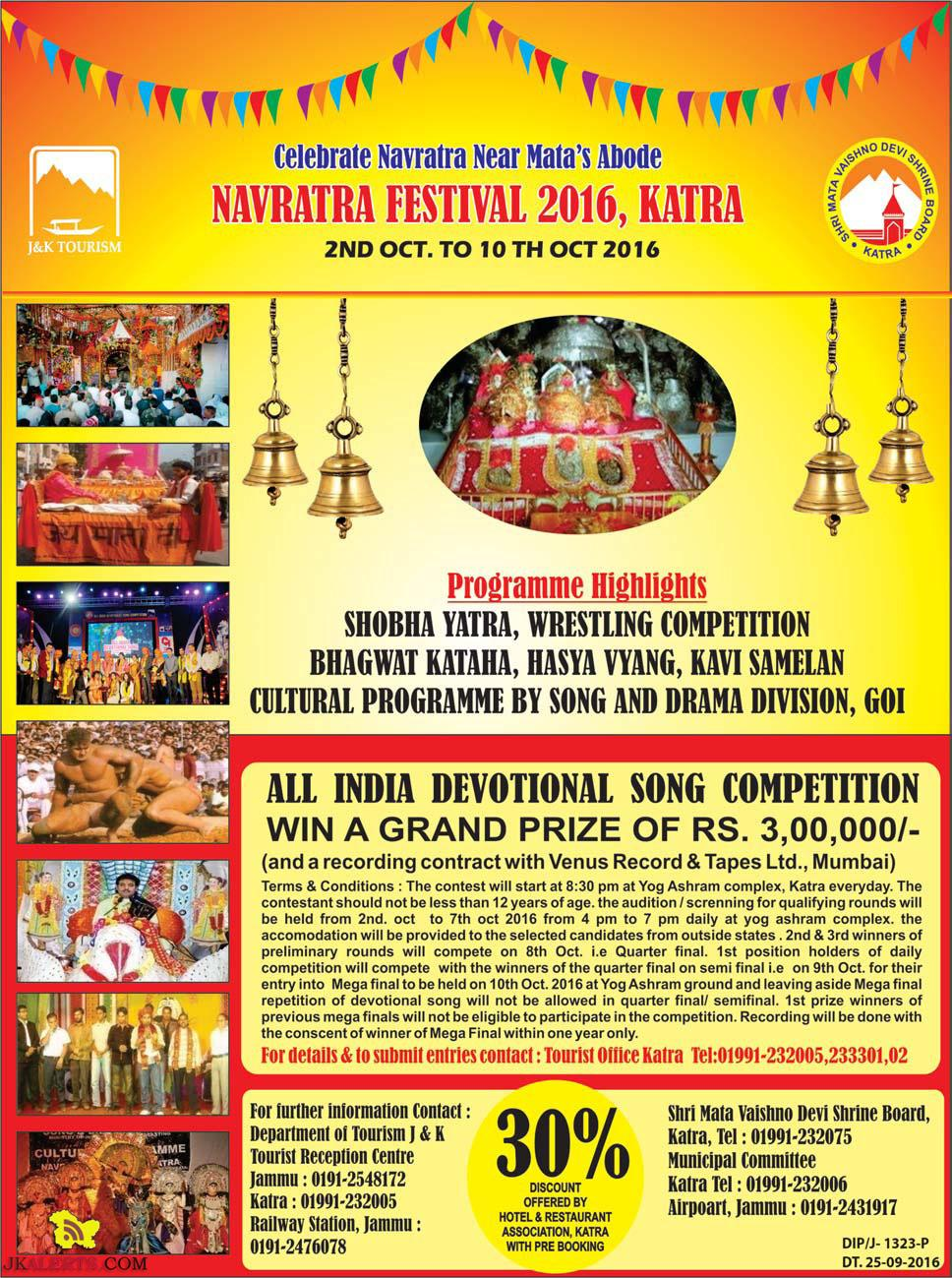 SMVDB NAVRATRA FESTIVAL 2016, KATRA 2ND OCT. TO 10TH OCT 2016