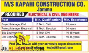 Electrical and Civil Engineers Jobs Jammu