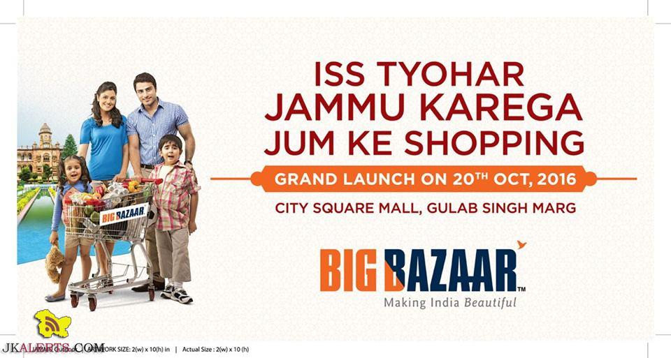 BIG Bazaar Grand Launch Jammu City Square Mall