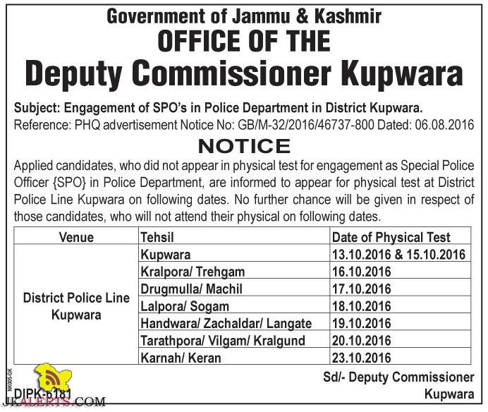 Engagement of SPO's in Police Department in District Kupwara