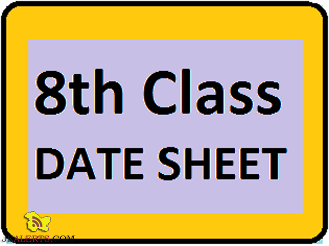 8th class examination session November Annual 2016