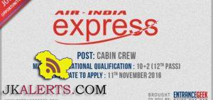 Cabin Crew Recruitment Air India Express Recruitment 2016