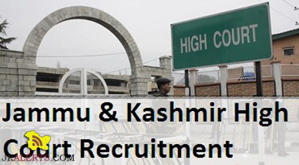 J&K High Court, J&K High Court Junior Assistant Selection list, J&K High Court Computer operator Selection list,  J&K High Court Date entry operator Selection list, J&K High Court list of shortlisted candidates for interview schedule, J&K High Court Interview schedule, J&K High Court shortlisted candidates for interview,  , J&K High Court Junior Assistant interview, , J&K High Court Computer operator interview,  J&K High Court Date entry operator interview