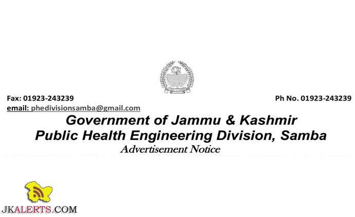 Jobs in Public Health Engineering Division, Samba