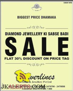 Silverlines Diamond Jewellery Sale Flat 30% off