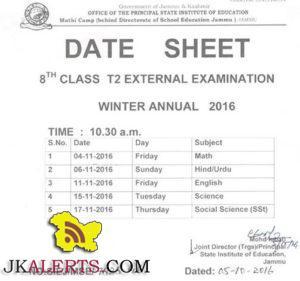 DATE SHEET 8th CLASS T2 EXTERNAL EXAMINATION WINTER ANNUAL 2016