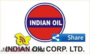 Indian Oil Corporation Limited Recruitment 2017 46 posts