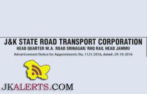 Jr. Assistant, Helper, Orderly, Conductor / Cleaner Jobs SRTC