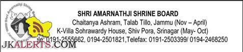 SHRI AMARNATHJI SHRINE BOARD INVITIES APPLICATION FOR PUJARIS JOBS