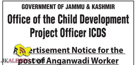 ICDS Anganwadi Worker jobs Srinagar