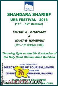 SHAHDARA SHARIEF URS FESTIVAL-2016