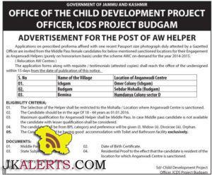 ICDS Porject post of Anganwadi Helper Jobs