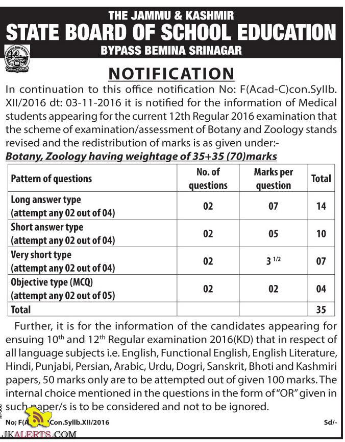 JKBOSE information of Medical students appearing for the current Class 12th Exams