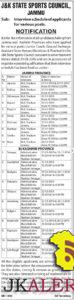 Junior Coach, Ground Incharge, Assistant Store Keeper, Electrician & Plumber Interview schedule J&K State Sports Council