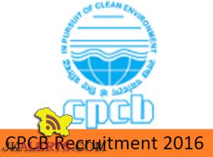 Central Pollution Control Board Recruitment 2017