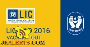 Life Insurance Corporation (LIC) AAO Recruitment 2016 - 2017
