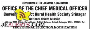 NHM Selection list X-Ray Technician, Allopathic Pharmacist,Jr. Staff Nurse, Lab Tech