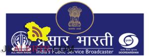 Prasar Bharati MTS Recruitment 2016