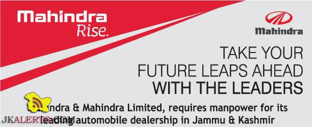 SHUHUL AUTOMOBILES PRIVATE LIMITED JOBS, Mahindra & Mahindra Limited Dealership