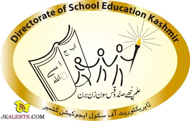 DIRECTORATE OF SCHOOL EDUCATION SUPER-50TUTORIAL ADMISSION 2016-17