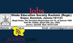 Hindu Education Society Kashmir Jammu HESK Jobs