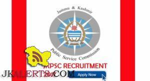 JKPSC District Litigation Officer Advertisement 2017