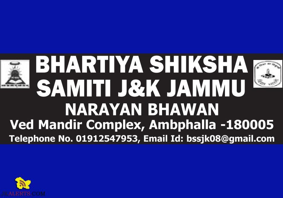 BHARTIYA SHIKSHA SAMITI J&K JAMMU JOBS