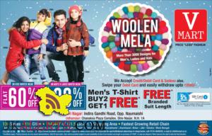 V-Mart Woolen Mela Flat 60% off Kids wear Flat 30% off on Ladies, Gents Winter Wear