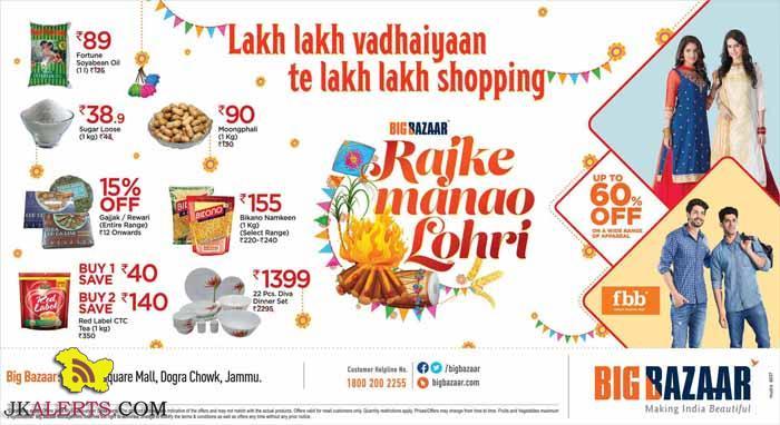 Big Bazaar Jammu Latest Offers Deals Discounts