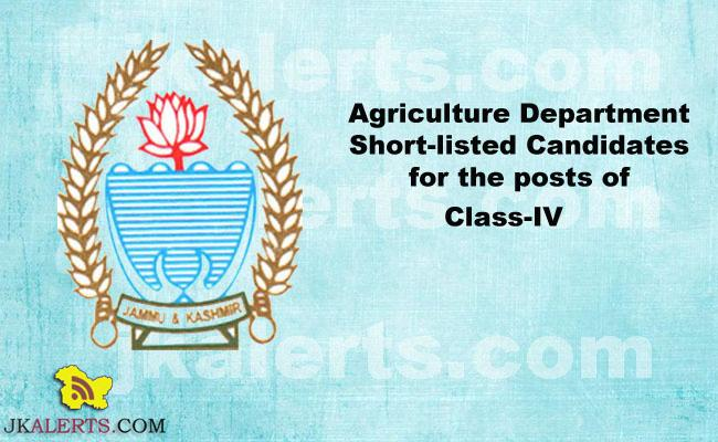 Agriculture Department Short-listed Candidates for the posts of Class-IV