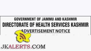 Directorate Health Services National Deafness Control Programme (NDCP) Recruitment 2017