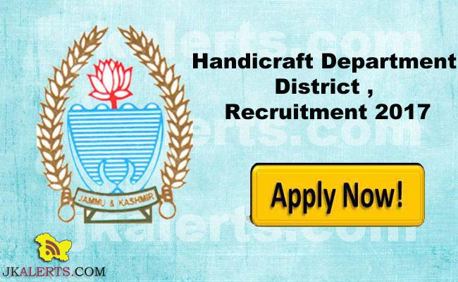 Recruitment For Class Iv Vacancies In Handicrafts Department
