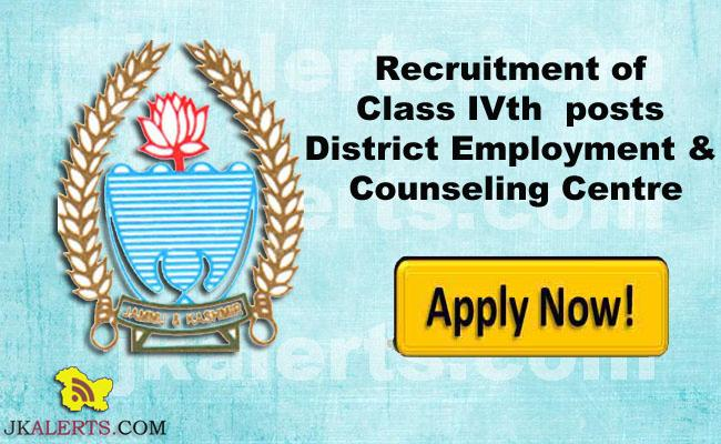 Recruitment of Class IVth posts District Employment & Counseling Centre
